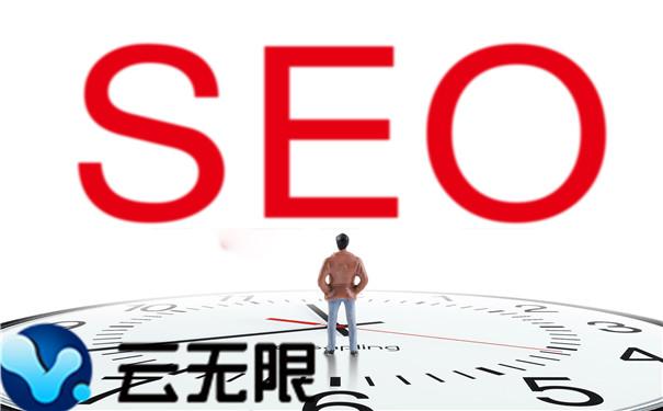 影响网站页面必威官网登陆的原因都有哪些
